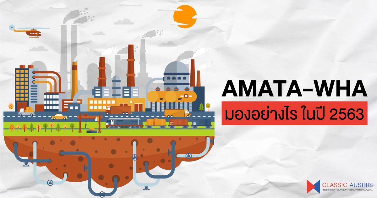 AMATA-WHA มองอย่างไร ในปี 2563