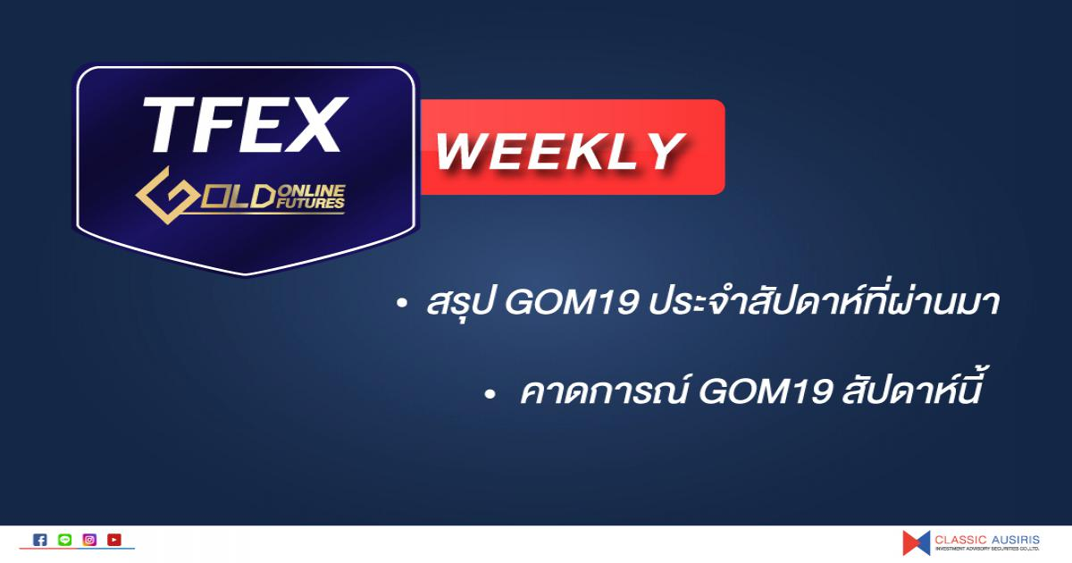 GOLD Online weekly [10-14 JUNE 2019]